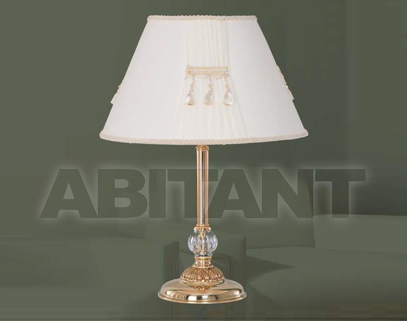 Купить Лампа настольная Creval Duna 748R