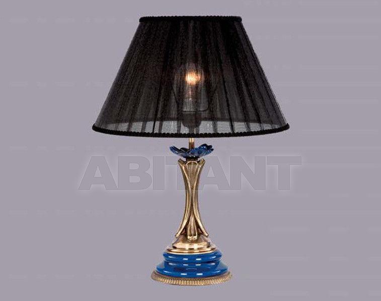 Купить Лампа настольная Creval Altair 741S