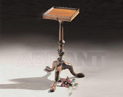 Купить Столик приставной Arthur Brett 2013 CUB4