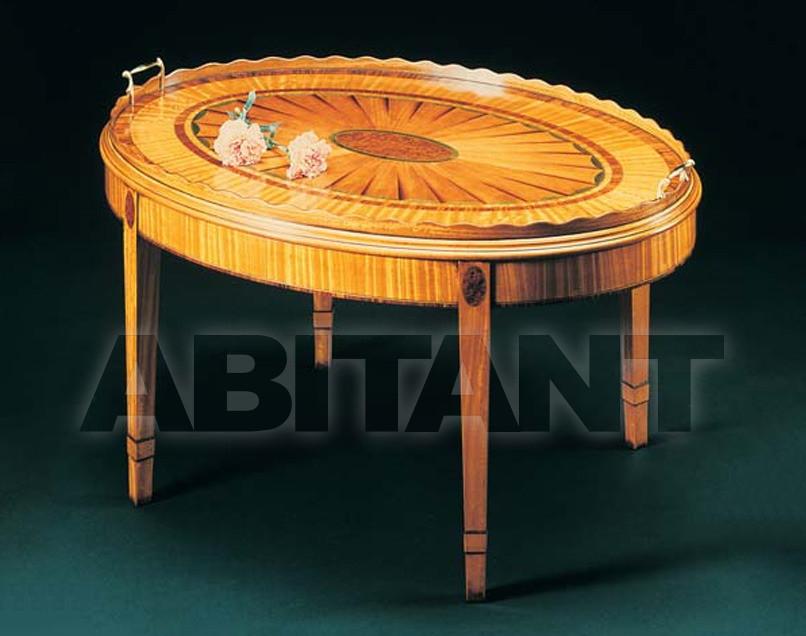 Купить Стол сервировочный Arthur Brett 2013 2083