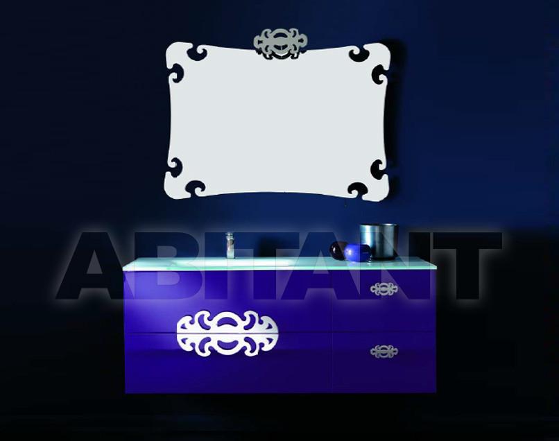 Купить Модульная система Eurolegno Glamour glamour set 7