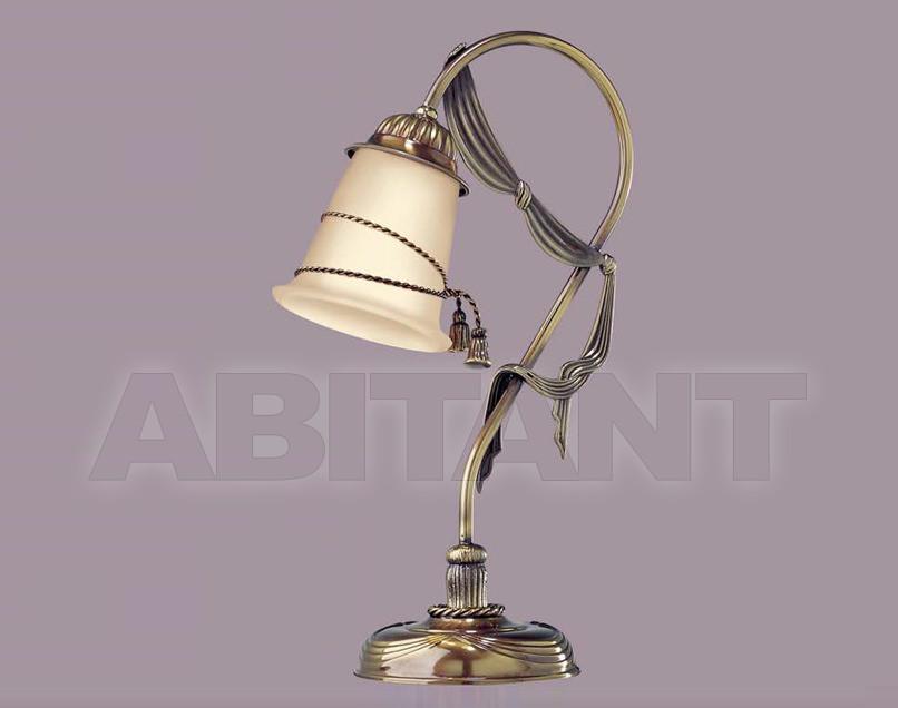 Купить Лампа настольная Creval Scala 726R