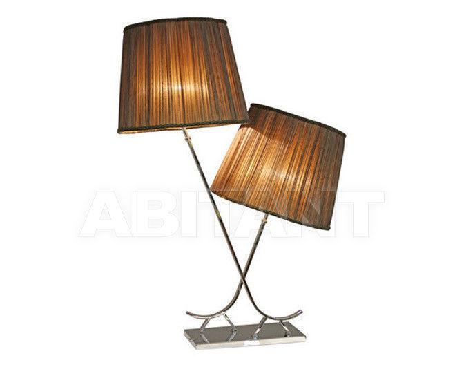 Купить Лампа напольная Umos 2013 0312