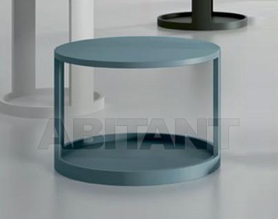 Купить Столик кофейный Arlex Design S.L. Moon MO-50L