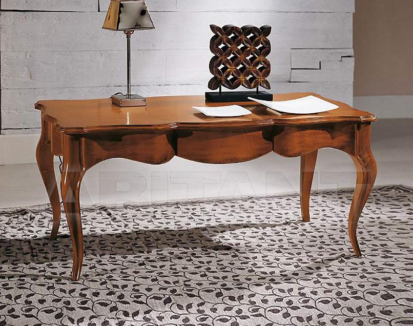 Купить Столик журнальный Vaccari International Maison 1719/T