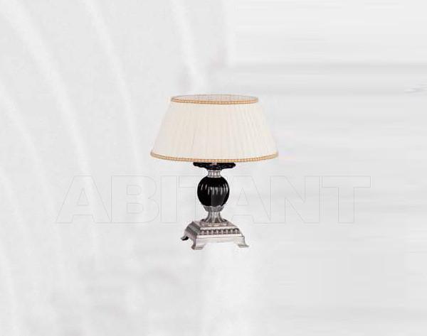 Купить Лампа настольная Riperlamp Tracat 370S CX