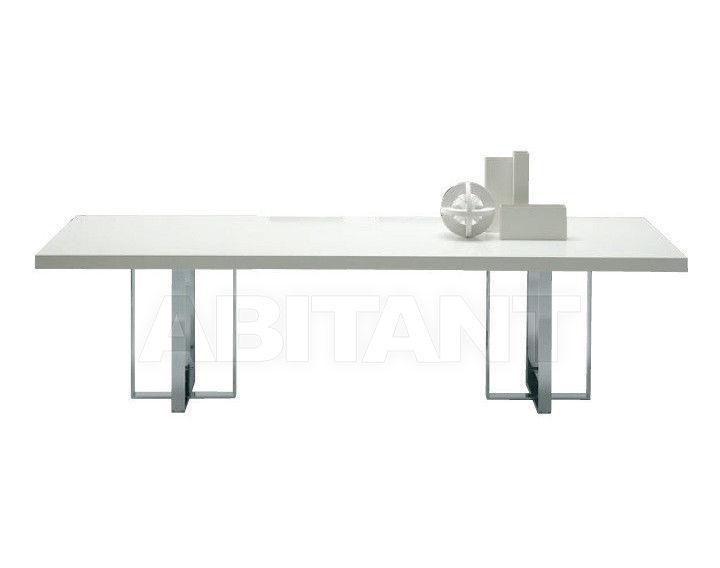 Купить Стол обеденный BIG TABLE Alivar Brilliant Furniture 7019