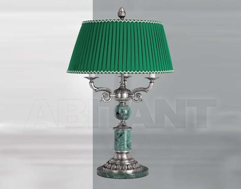 Купить Лампа настольная Riperlamp Tracat 058U CX