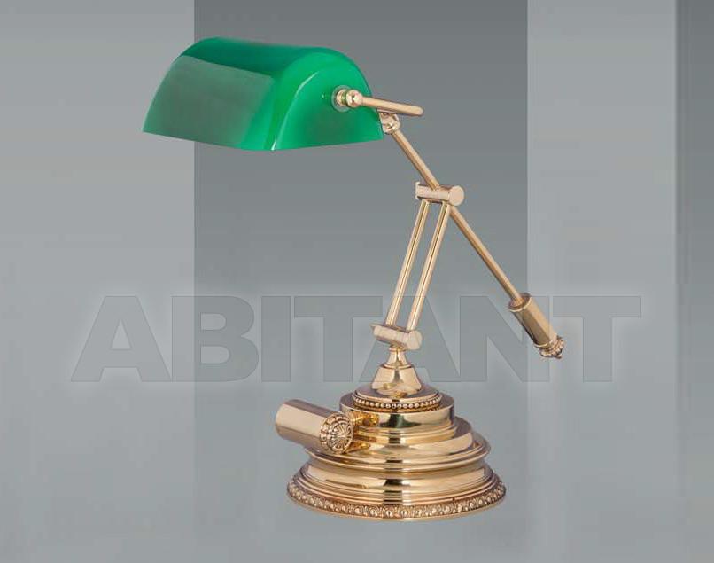 Купить Лампа настольная Riperlamp Tracat 046M AB