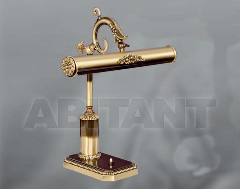Купить Лампа настольная Riperlamp Tracat 031R CJ
