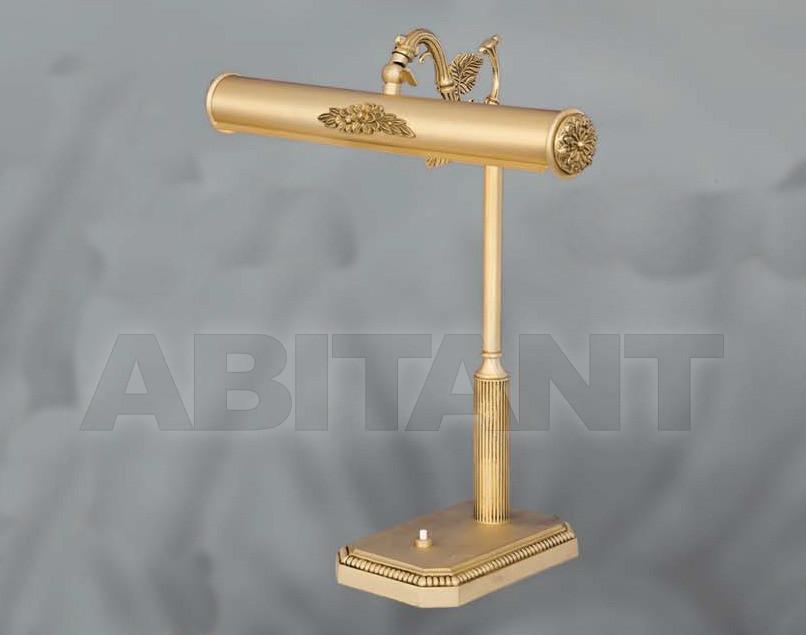 Купить Лампа настольная Riperlamp Tracat 031S AQ