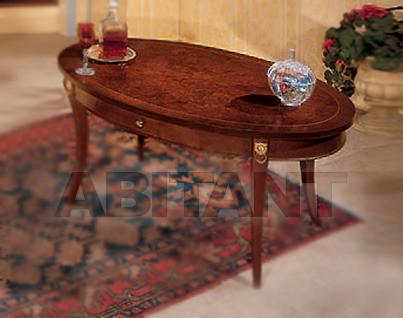 Купить Столик кофейный GIULIACASA By Vaccari International Venezia 1186