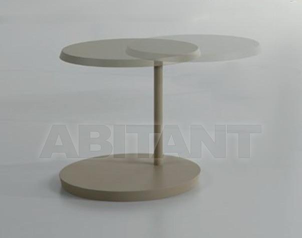 Купить Столик кофейный Arlex Design S.L. Level LE-40ML