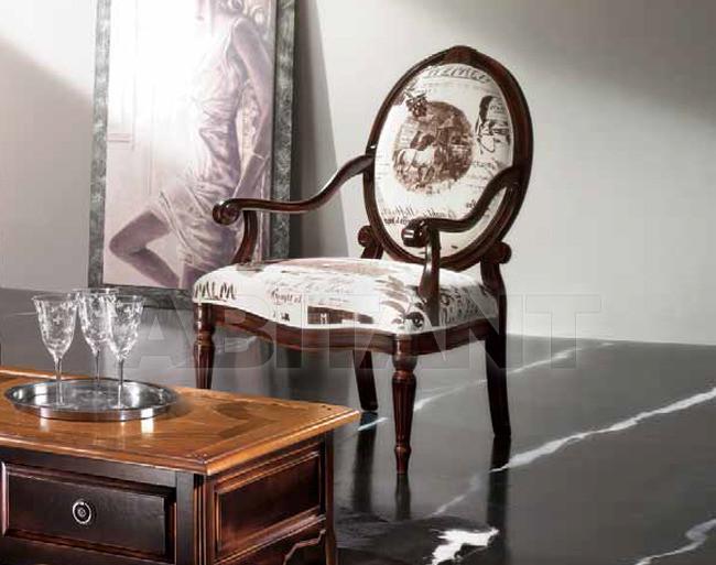 Купить Кресло Les Andre Life H175