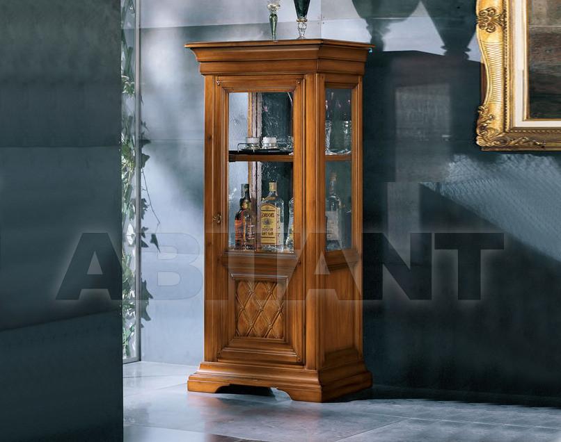 Купить Витрина Bakokko Group Phedra 1036V2