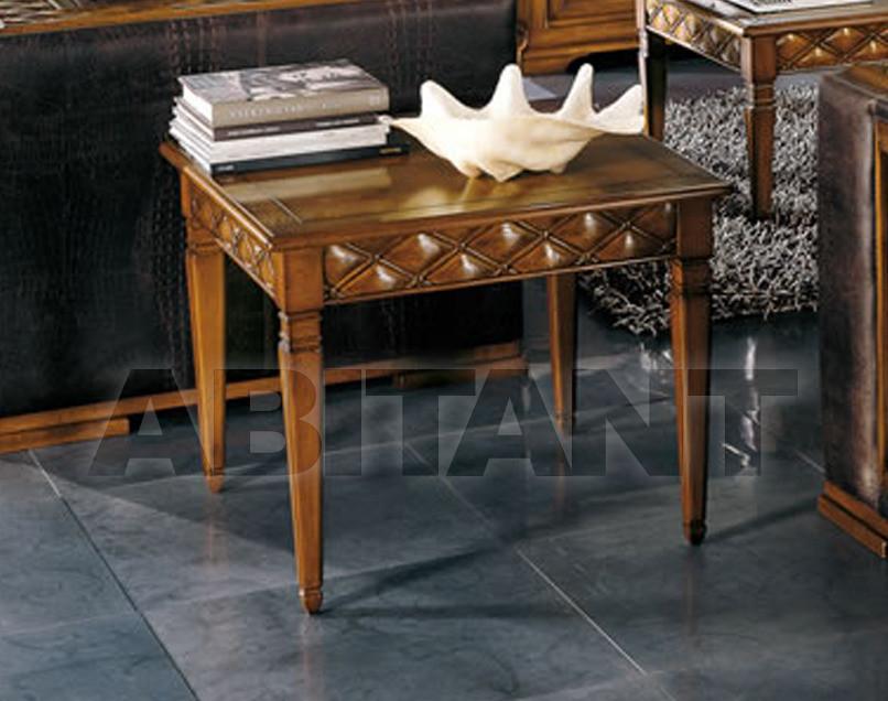 Купить Столик приставной Bakokko Group Phedra 1035SW/TL