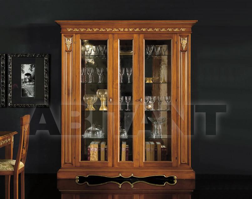 Купить Витрина Bakokko Group Montalcino 1456V2