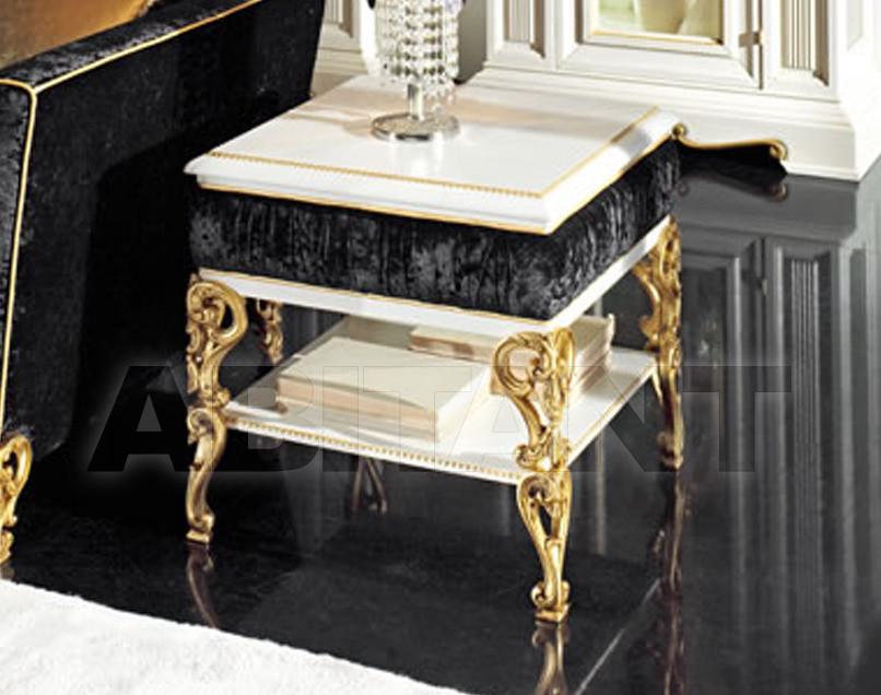 Купить Столик приставной Bakokko Group San Marco 1885/TL