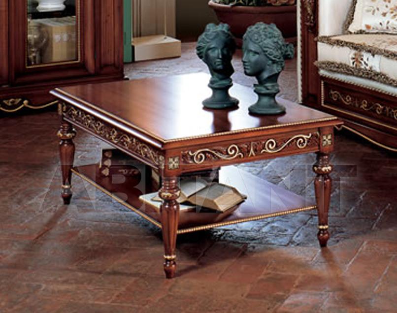Купить Столик журнальный Bakokko Group San Marco 4010/T