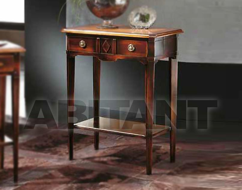 Купить Столик приставной Vaccari International Fashion H043