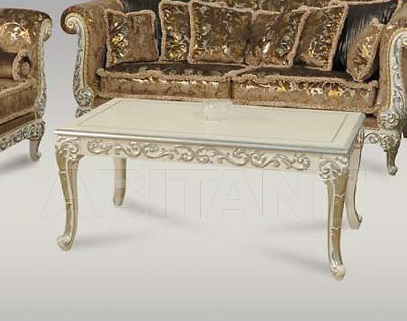 Купить Столик кофейный Vaccari International Cremlino 49