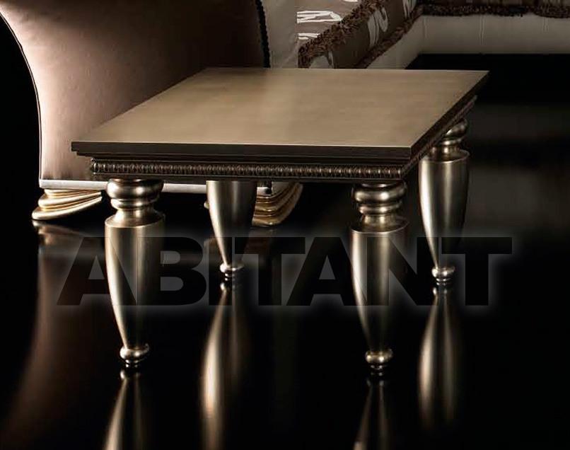 Купить Столик приставной Paolo Lucchetta & C. snc Stefany ST.063.01