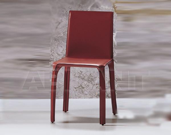 Купить Стул Longhi Furniahing Accessories PrIMaLUNa red2