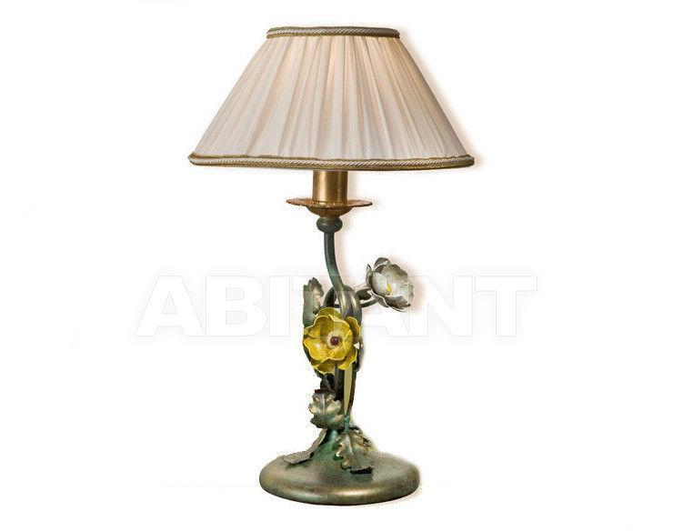 Купить Лампа настольная Passeri International Fantasia 7545/1/B