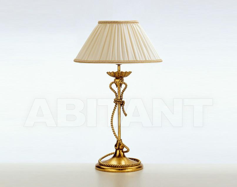 Купить Лампа настольная Passeri International Fantasia 270/1/L