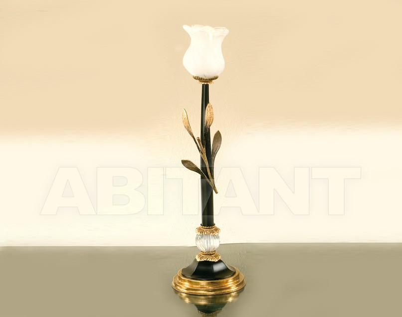 Купить Лампа настольная Passeri International Ottone 7310/1/L