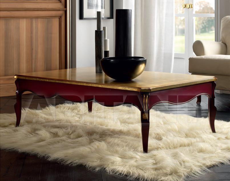 Купить Столик журнальный F.M. Bottega d'Arte Cezanne 606