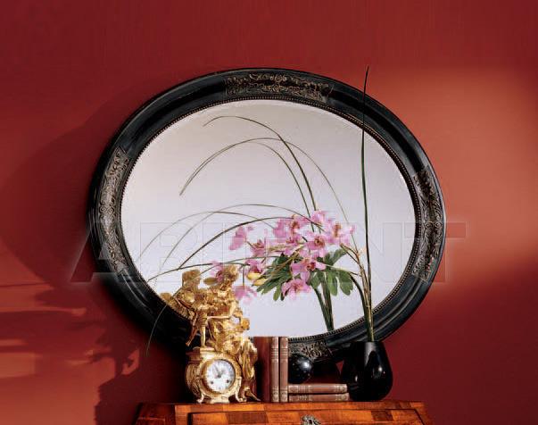 Купить Зеркало настенное    Palmobili S.r.l. Exellence 834