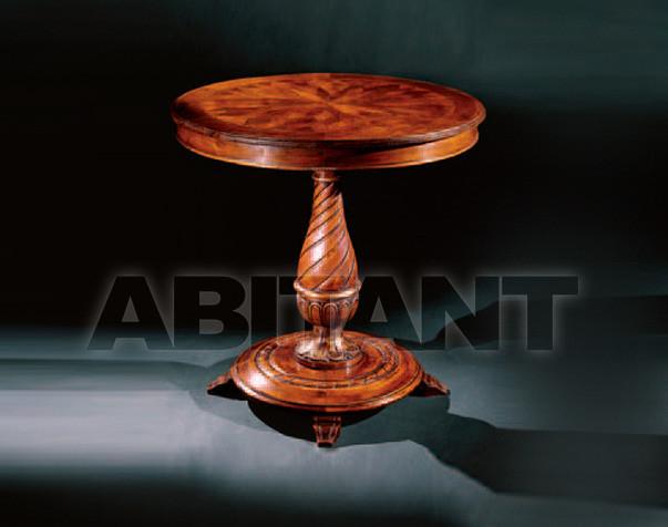 Купить Столик приставной    Palmobili S.r.l. Exellence 753