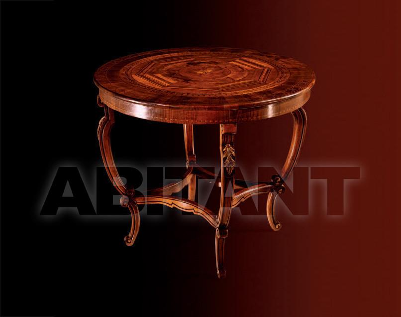 Купить Столик кофейный    Palmobili S.r.l. Exellence 722