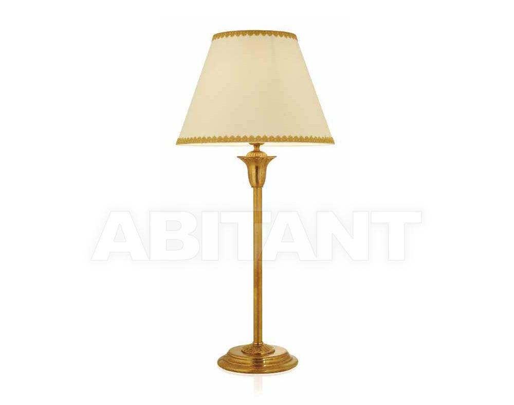 Купить Лампа настольная NASSER Lumis Classic 2432 ANT