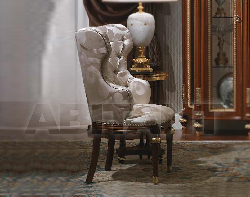 Купить Кресло Armando Rho Elegance A864