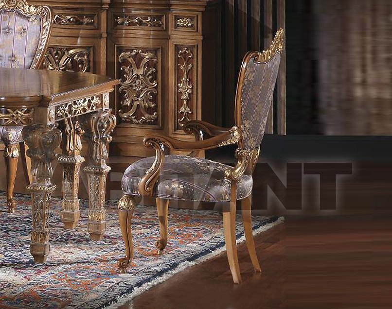 Купить Стул с подлокотниками Armando Rho Elegance B865