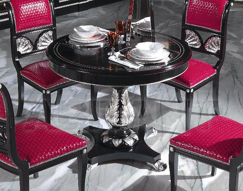 Купить Столик приставной Armando Rho Elegance A905