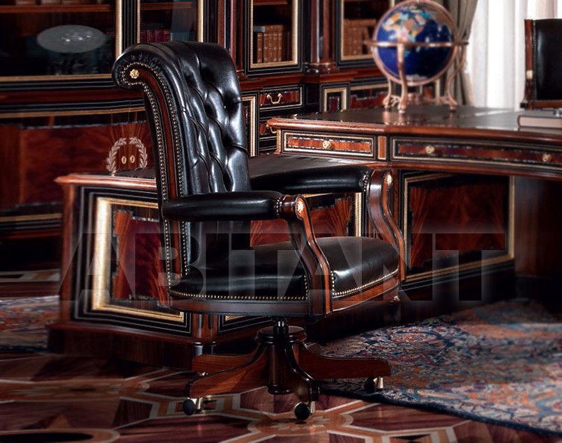 Купить Кресло для кабинета Armando Rho Elegance A986