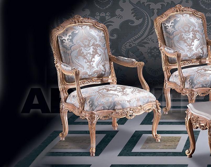 Купить Стул с подлокотниками Armando Rho Elegance A1019