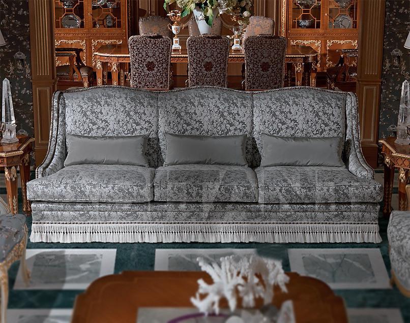 Купить Диван Armando Rho Elegance A1039