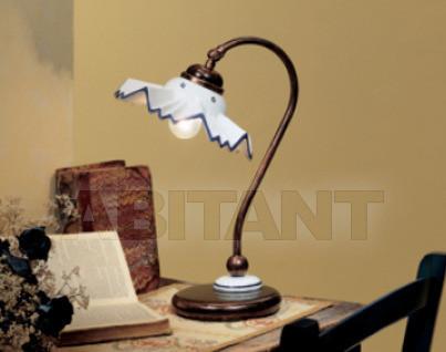 Купить Лампа настольная Ferroluce Cortina C248 LU