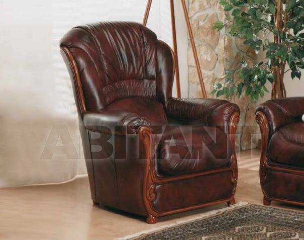 Купить Кресло G&G Italia Skin Touch SARA Кресло