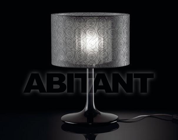 Купить Лампа настольная Modiss 2013 PLAMIRA 30