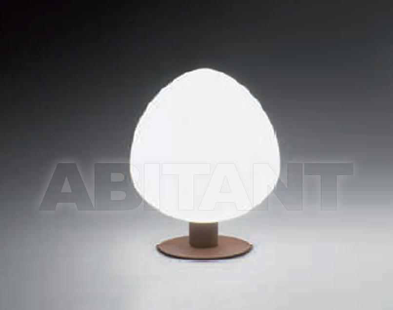 Купить Садовый светильник Vibia Grupo T Diffusion, S.A. Outdoor 4015. 14