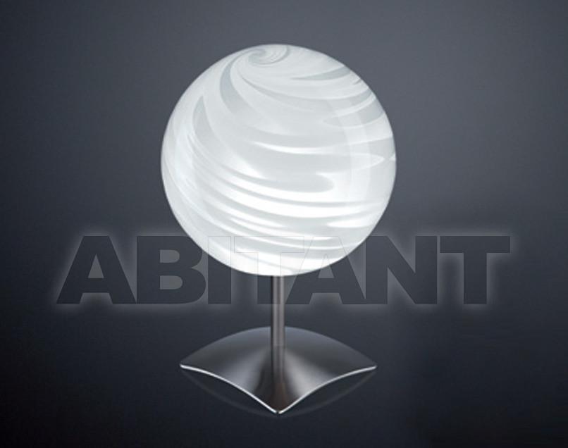 Купить Лампа настольная La Murrina Conteporanero GANIMEDE - P LED 35