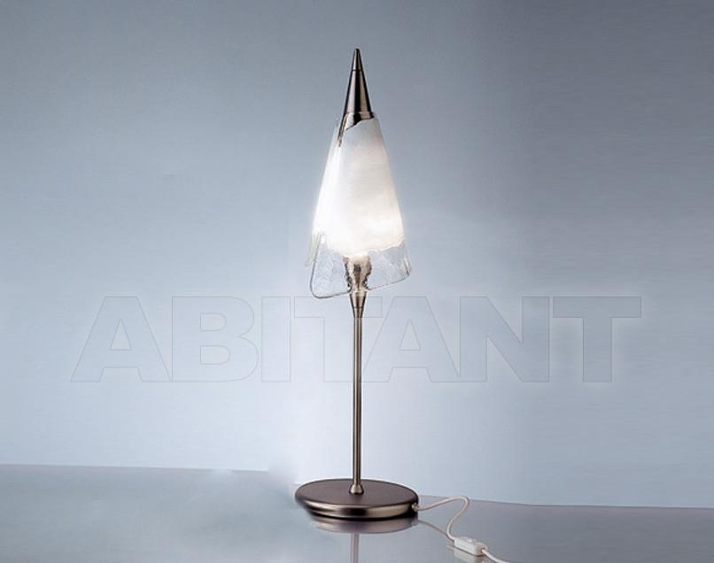 Купить Лампа настольная La Murrina Conteporanero GENIUS - P PICCOLO