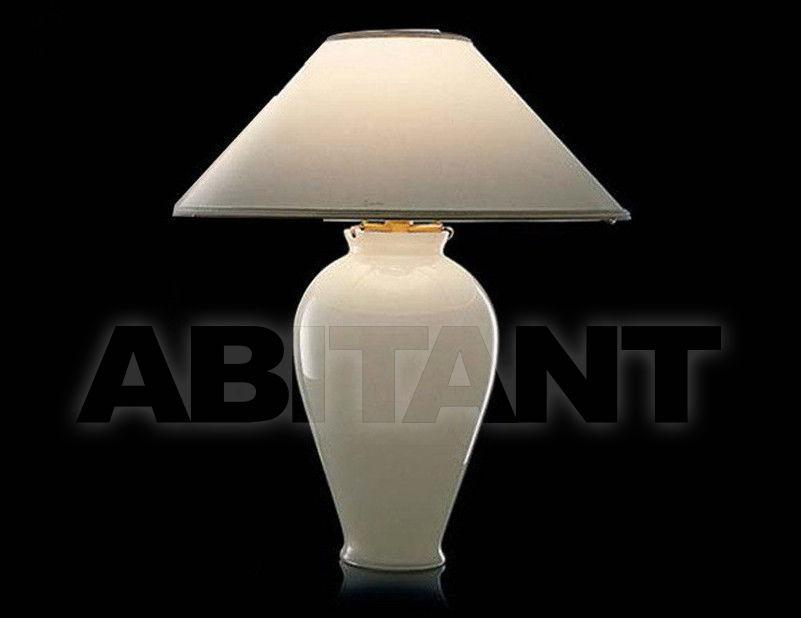 Купить Лампа настольная La Murrina Classico CLEOPATRA - L BASSA