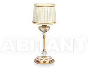 Купить Лампа настольная Le Porcellane  Classico 5036