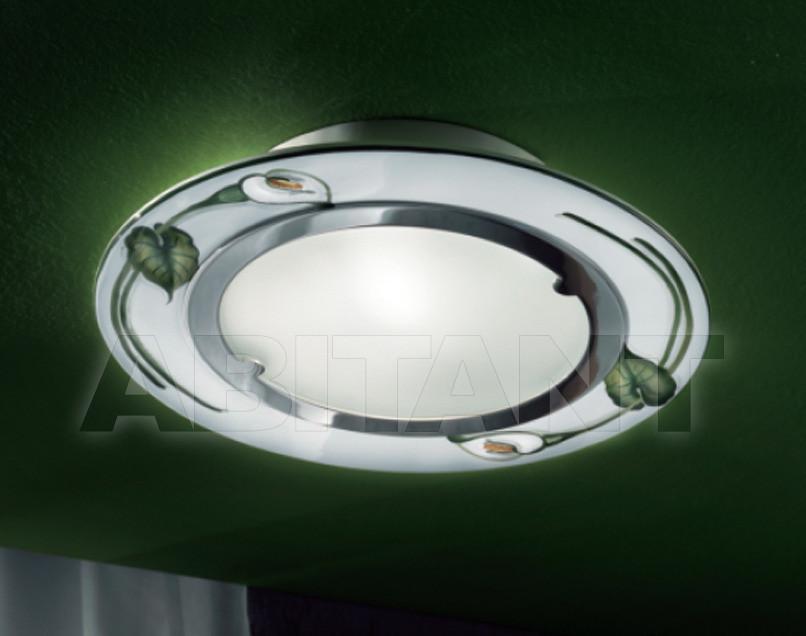 Купить Светильник Ferroluce Capua C999 PL